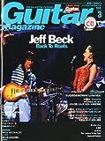 Guitar magazine (ギター・マガジン) 2011年 03月号 (CD付き) [雑誌]