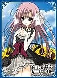 キャラクタースリーブコレクション 向日葵の教会と長い夏休み 「夏咲 詠」