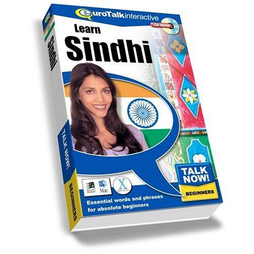 Talk Now Learn Sindhi - Beginning LevelB0000899QX
