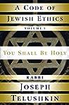 A Code of Jewish Ethics: Volume 1: Yo...