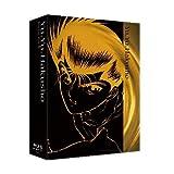 幽☆遊☆白書 Blu-ray BOX 2[Blu-ray/ブルーレイ]
