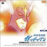 科学忍者隊ガッチャマン VOL.4 [DVD]