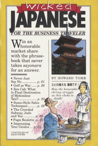 Wicked Japanese For The Business Traveler