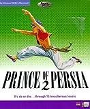 echange, troc KOL 2005 : Prince of Persia 2