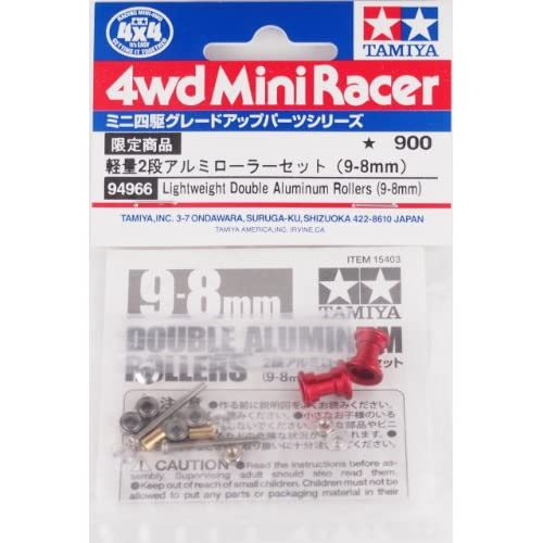軽量2段アルミローラーセット(9-8mm) アルマイト加工 94966 ミニ四駆限定シリーズ (レッド)