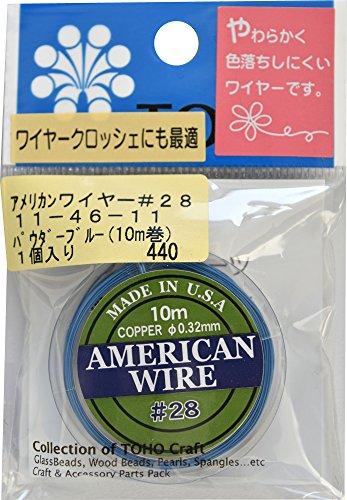 TOHO アメリカンワイヤー #28 太さ約0.32mm×長さ約10m巻 11-46-11 パウダーブルー