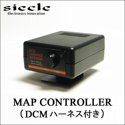 siecle マップコントローラー(ハーネス付) ムーブ【型式:L175S 年式:06.10~ エンジン:KF-DET】