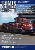 トミックス総合ガイド (2010-2011年版カタログ) [特典:非売品 トミーテック卓上型カレンダー2011付] #7032