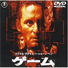 �Q�[�� [DVD]