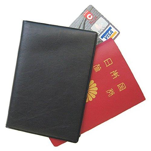 スキミング防止パスポートカバー イージス ブラック