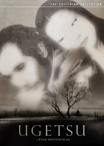 Cover art for  Ugetsu (The Criterion Collection)