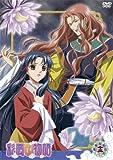 彩雲国物語 第12巻〈通常版〉