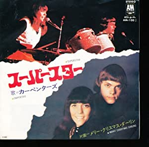 Carpenters Superstar Merry Christmas Darling Japan 45