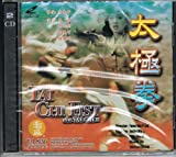 Tai-Chi-Fist-Aka-Tai-Chi-II-VCD-Format---Cantonese-and-Mandarin-Audio-with-English-and-Chinese-Subtitles