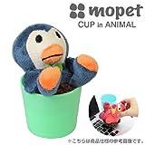 mopet カップ イン アニマル PC クリーナー モップ (PENGUIN)