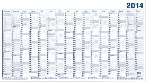 Güss 2015 Wandplaner Ferien-, Sonn- und Feiertage Gerastert, Din A1