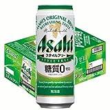 アサヒスタイルフリー500ml缶1ケース (24本入) ランキングお取り寄せ