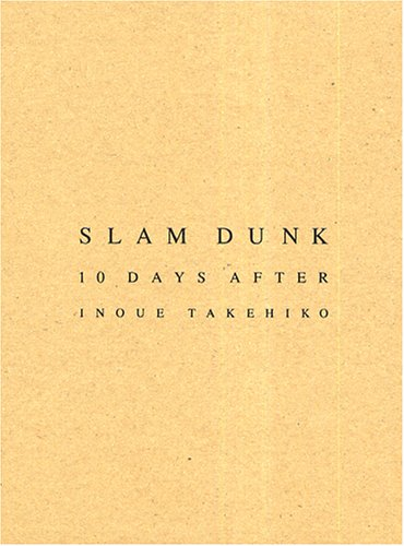 スラムダンク1億冊感謝記念 ファイナルイベントDVD 「SLAM DUNK 10 DAYS AFTER」