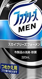 ファブリーズメン 消臭芳香剤 布用 スカイブリーズの香り 詰替用 320ml