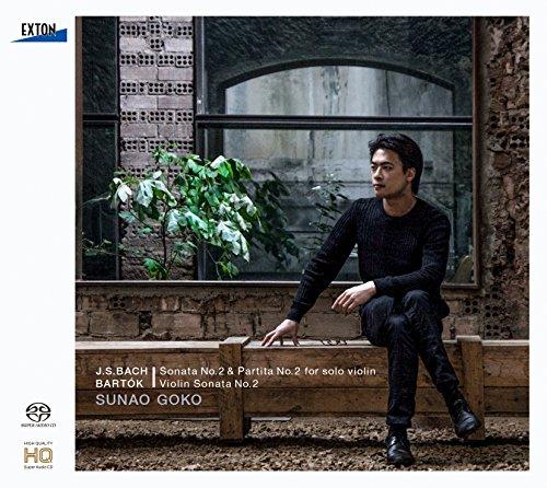 J.S.バッハ:無伴奏ヴァイオリン・ソナタ第2番&パルティータ第2番