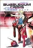 Bubblegum Crisis: Tokyo 2040: V.5 Blood and Steel