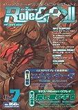 Role&Roll(ロール&ロール) Vol.7