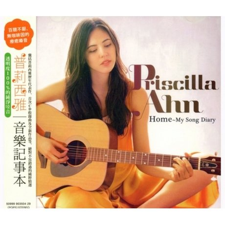 Priscilla Ahn - Home: My Song Diary