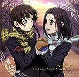 プレミアムCD「マリア様がみてる」Vol.2