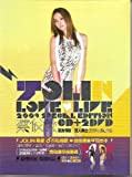 Jolin Love Live [2009 Special Edition] CD + 2DVD