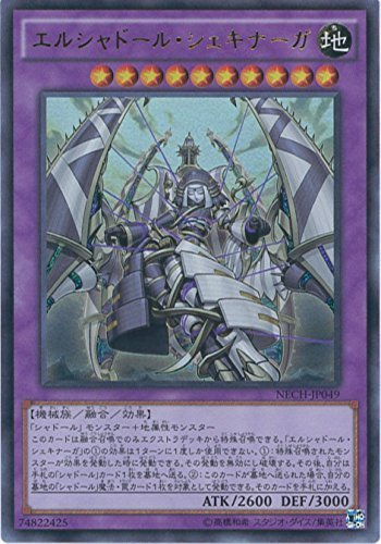 Yu-Gi-Oh card NECH-JP049 Shadow El Le Shekinaga ( Ultra ) Yugioh arc Five [Next Challengers ]
