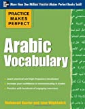 www.payane.ir - Practice Makes Perfect Arabic Vocabulary: With 145 Exercises
