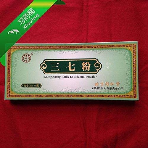 trt-sanqi-san-qi-radix-notoginseng-sanchi-1box30g-by-tong-ren-tang