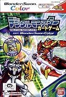 デジタルモンスターカードゲーム WSC 【ワンダースワン】