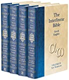 img - for The Interlinear Bible: Hebrew-English (4 Volume Set) book / textbook / text book