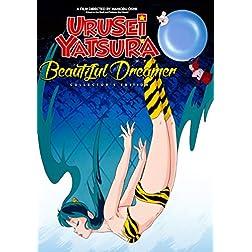 Urusei Yatsura: Beautiful Drea