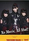 BABYMETAL NO Music, No Idol? イジメ、ダメ、ゼッタイ ポスター