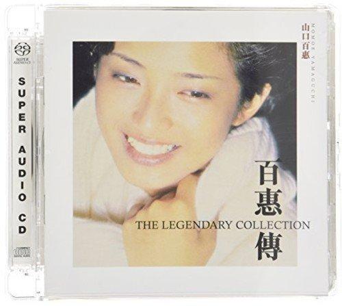 Momoe Yamaguchi - Legendary Collection [No USA] (Hong Kong - Import)