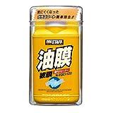 PROSTAFF [ プロスタッフ ] キイロビン120 [ ウインドケミカル ] ガンコな油膜・被膜を確実に落とす!  [ PROSTAFF ] [ 品番 ] 2