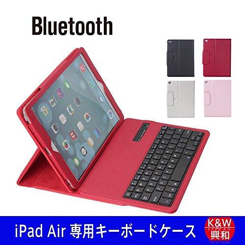 K&WiPad Air (5)専用Bluetoothキーボードケース、キーボード分離可 スタンド付き、Bluetooth keyboard case for iPad air 優れたPUレザー+ABS材料が採用される日本語説明書付きレッド