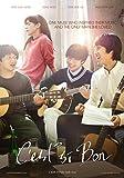 セシボン [DVD] -
