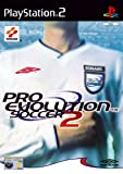Cheapest Pro Evolution Soccer 2 on PlayStation 2