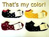 (ココ)COCO 靴下のあしもと 純綿 オールシーズン 薄綿 スニーカー ソックス 足 の 甲 の 開いた 人気 甲なし タイプ お楽しみ 5足 セット【10-2】