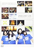 SPEED First Live ~Starting Over from ODAIBA~ [DVD]