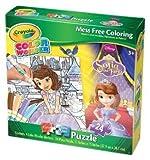 Cardinal Industries Sofia Color Wonder Jigsaw Puzzle (24-Piece)