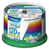 三菱化学メディア Verbatim DVD-R(CPRM) 1回録画用 120分 1-16倍速 スピンドルケース 50枚パック ワイド印刷対応 ホワイトレーベル VHR12JP50V1
