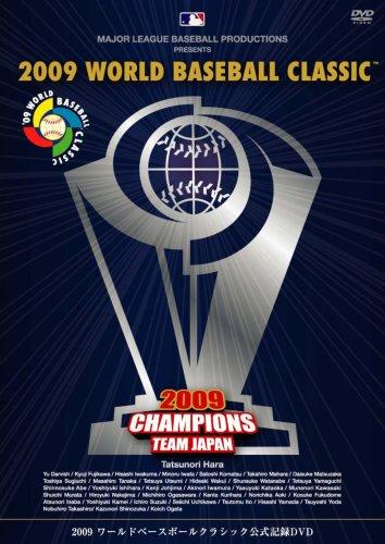 2009 WORLD BASEBALL CLASSIC(TM) 公式記録DVD (通常版) 【期間限定生産】