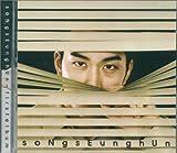ソン・スンホン 1集 / Song Seung Hun Vol. 1 (韓国盤)