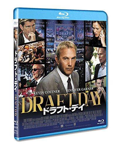 ドラフト・デイ [Blu-ray]