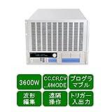 プログラマブル直流電子負荷装置3600W 【M9717】 240A 150V