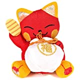Sayo Chan Lucky Cat Soft Toy